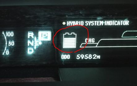 ran out of gas check hybrid system light help priuschat