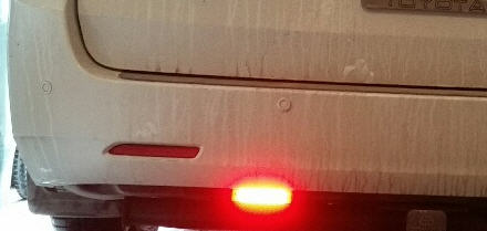 Installing Aftermarket Rear Fog Light Priuschat