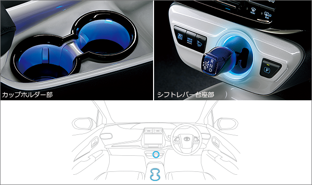 design blog official toyota features prius accessories smith at white premium j pauley fort ar interior
