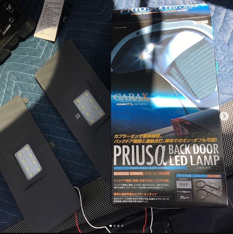 garax hatch light.jpg