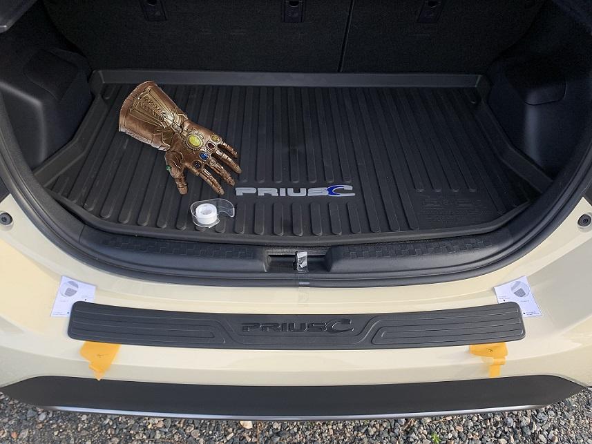 Prius C bumper guard 1.jpg