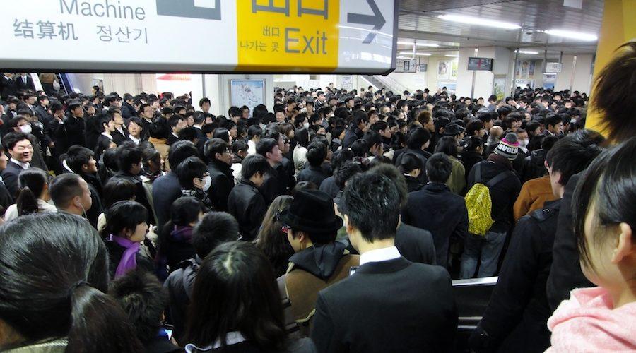 Kaihin-Makuhari_Station_001-900x500.jpg