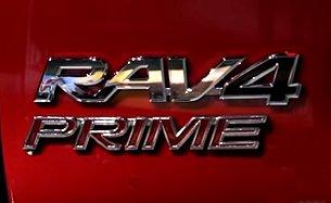 RAV4-PRIME.jpg