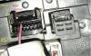 g79 backup camera connector.png
