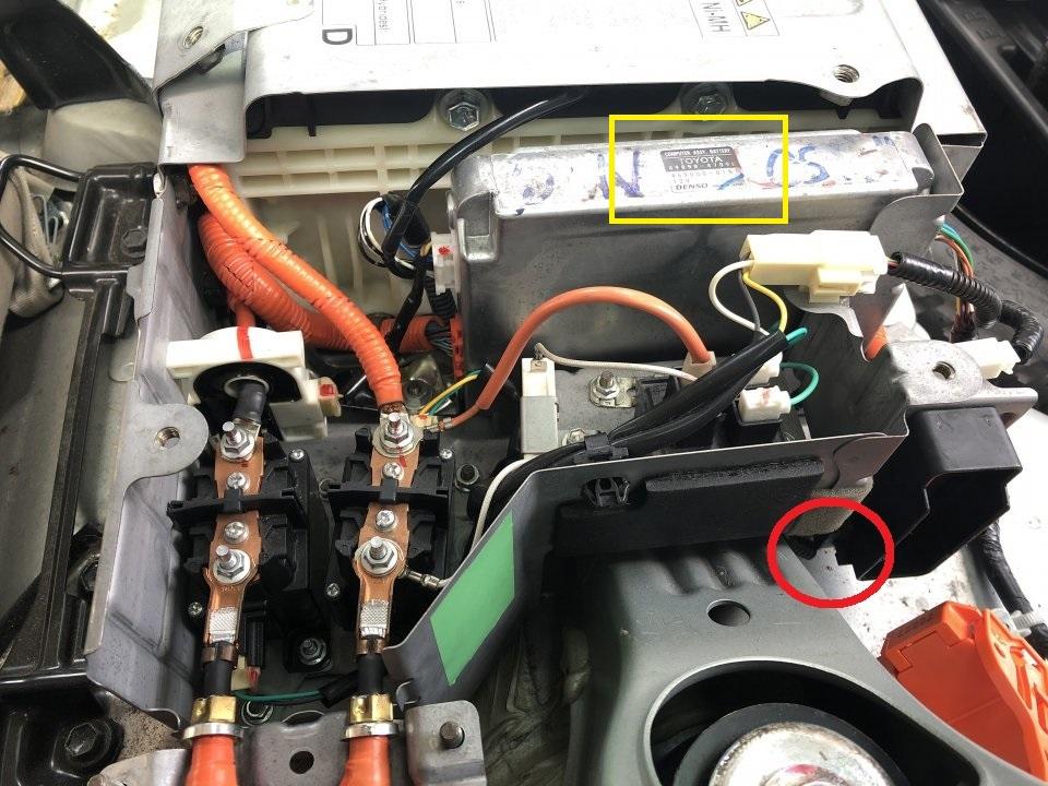 HV Battery elecronics section.jpeg